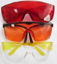 Очила защитни