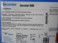 Deconex dental BB 5L