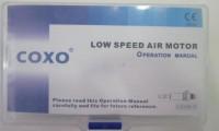 Микромотор COXO